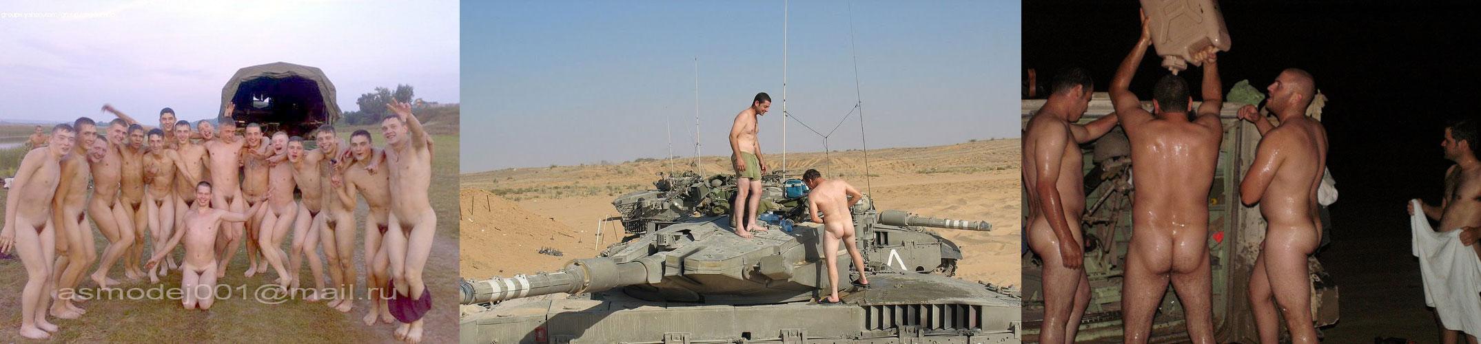 GAY MILITARY Nude Pics Megan Fox